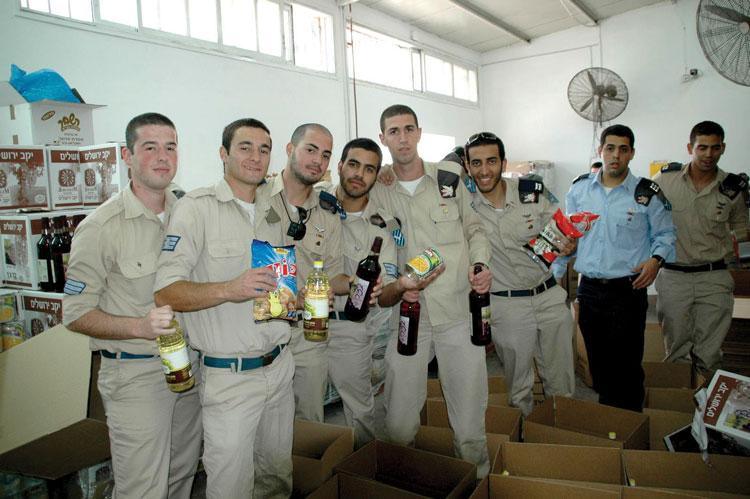התנדבות-בתל-אביב