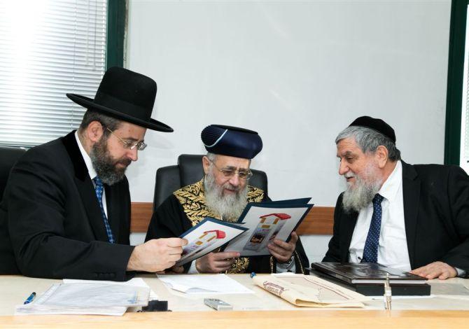 יור חסדי נעמי הרב יוסף כהן מוכר את החמץ עי הרבנים הראשיים לישראל2