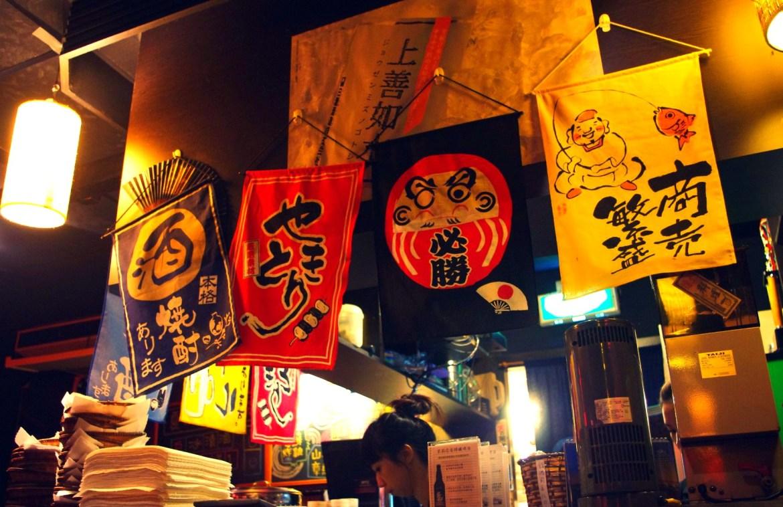 Izakaya,_Taipei_tokyo_japan