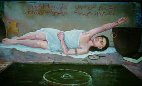 English Story Rabia Balkhi The Tragic Story chatsifieds