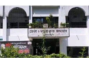 করোনা,আইনজীবী,খাগড়াছড়ি জেলা,bd news,ctg news, Chattogram news,bd news24, ctg news24, bd breaking news,কক্সবাজার,cox'bazer, cox'bazer news,