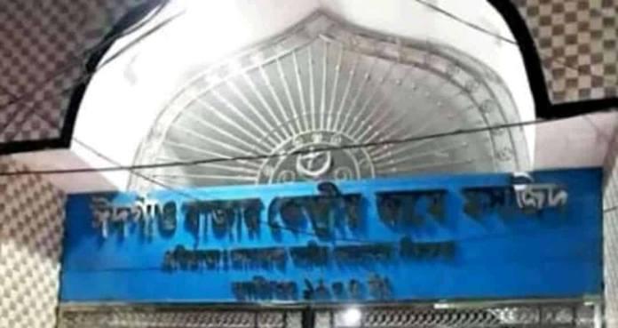 কক্সবাজার,ctg news,Chattogram news,ctg news24,bd news,bd news24,bd breaking news,bd news today,cox'bazer news, চট্টগ্রাম নিউজ,মসজিদ,