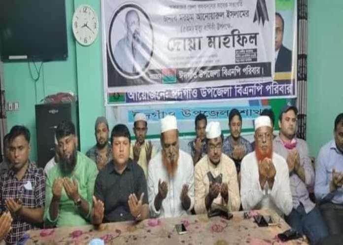 বিএনপি,ctg news,Chattogram news,ctg news24,bd news,bd news24,bd breaking news,bd news today,cox'bazer news, চট্টগ্রাম নিউজ,