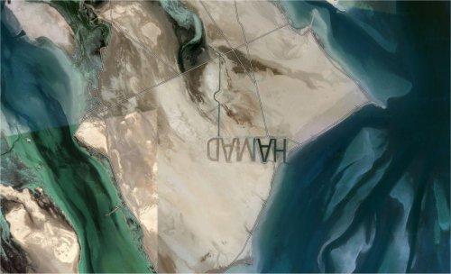 Scheich.laesst.seinen.Namen.in.den.Sand.schreiben