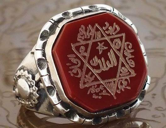 O mistério do anel de poder do rei Salomão e sua possível origem celeste