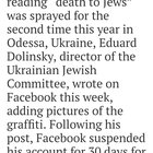 Jewish Committee report of vandalism w/images of graffiti suspended by FB for sharing anti-Semitic image..