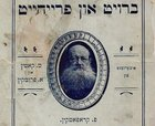 The Lost World of Yiddish Anarchists