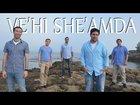 Kippalive - Vehi She'amda | When You Believe (Pesach)