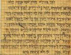 A prayer by and for Jews in concentration camps to be said before eating bread on Passover (to explain to God why they were eating leavened bread instead of matzah). This copy was found in Bergen Belsen.