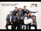 'מפתח סול' במחווה לאברהם פריד   Soul Key Choir pays tribute to Avraham Fried