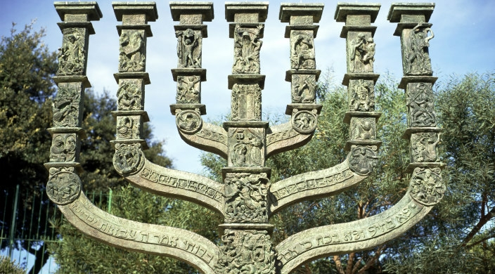 Seven-branched menorah near the Israeli Knesset