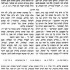 Rabbi Joseph Hertz, Women and Mitzvot, Antoninus, the New RCA Siddur, and Rabbis who Apostatized, Part 1