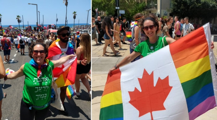Collage of photos of the author at the Tel Aviv Pride Parade