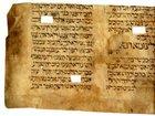 Sacred Spaces for Yom Kippur: a 15th Century Spanish Mahzor Unmasked