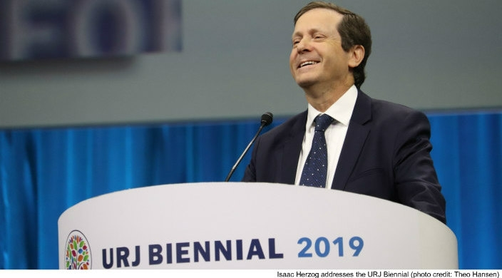 Isaac Herzog standing at a podium addressing the URJ Biennial