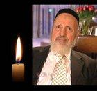 Rabbi David Bouskila, 88, OBM