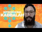 Introduction to the History and Ideas of Kabbalah