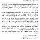 Yid++ - the oylem's first programming shprach
