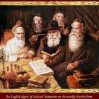 The obligation of sleeping in the Sukkah and why many [including Chabad Chassidim] are lenient