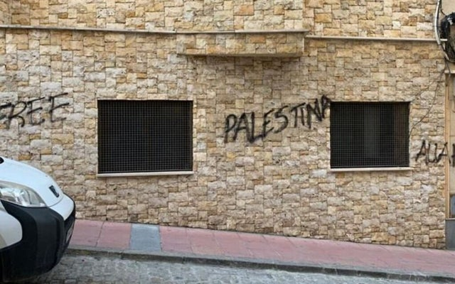 German Jews seek protection after Israeli flags burned outside synagogues