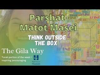 Parshat Matot Masei Think Outside The Box | The Gila Way