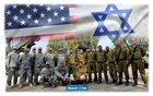 Happy Fourth of July! Today we celebrate the eternal bond between the US and the State of Israel! Happy Independence Day USA!