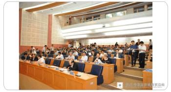 交通部國際會議中心 IE3 015-2-3