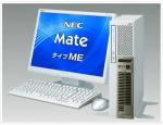 NEC Mate ME Desktop PC for $1795 + Shipping