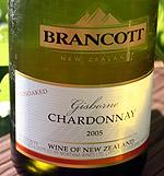 Brancott Gisborne Unoaked Chardonnay