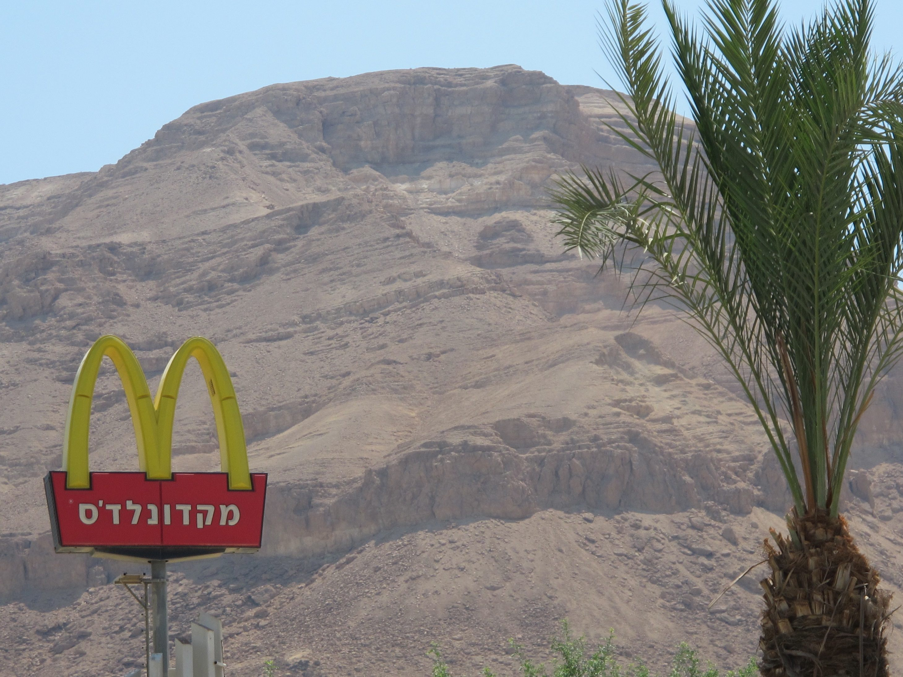 Fast Food Restaurants Worldwide