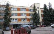Два человека погибли в результате взрыва на заводе в Москве