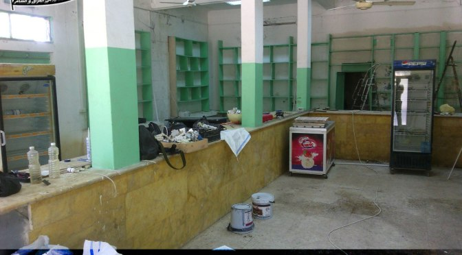 Lokalizatziya: Dagestani Jamaat In ISIS To Open Russian Store in Raqqa