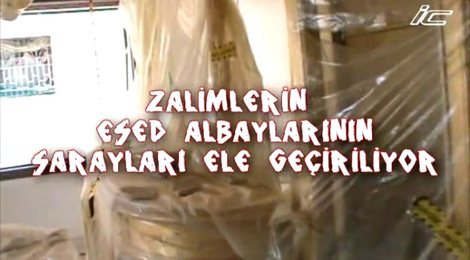 Turkish Site Publishes 2nd Video of Sayfullah's Jamaat In Layramoun