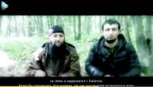 IS Furat Media Publishes Video Of Caucasus Emirate Bay'ah To Baghdadi