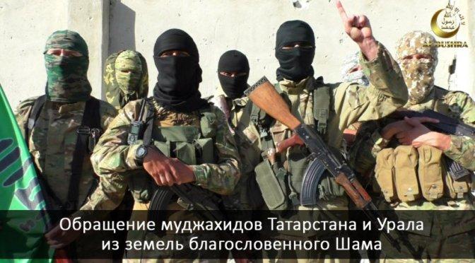 Meet The Tatar & Ural Katiba Al-Mahdi, in Syria via Kazan