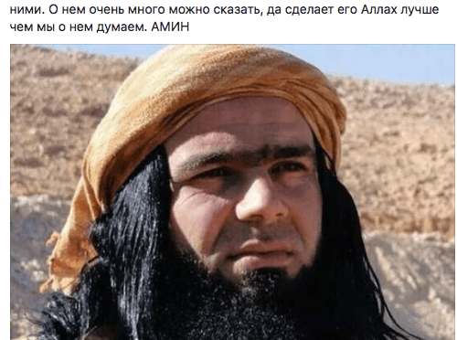 'IS's Abu Waheeb Really Liked North Caucasians' & Notes On Circassians & Shishanis