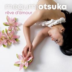 Megumi Otsuka