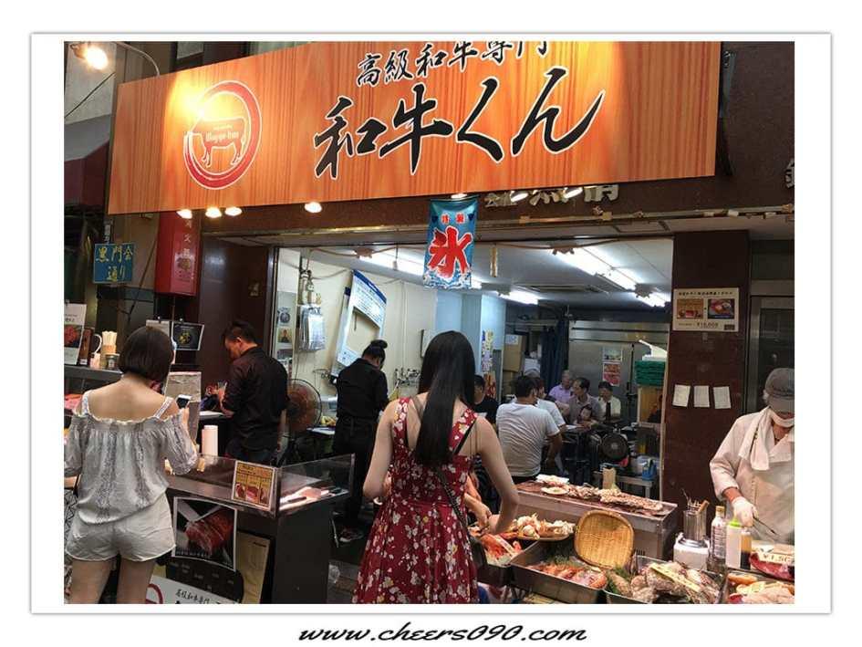 日本 大阪 黑門市場