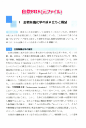 KindlePW_3.png