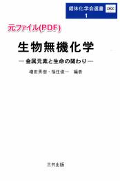 KindlePW_5.png