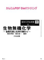 KindlePW_6.png