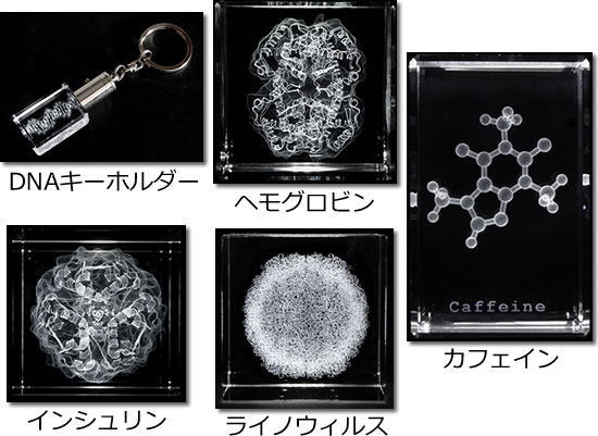 crystalprotein_2.jpg