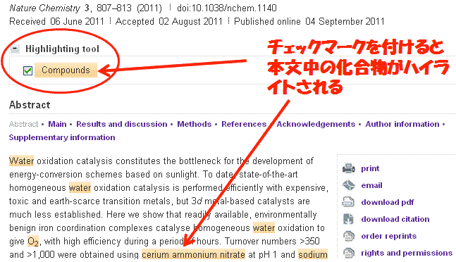 htmlfunciton.png