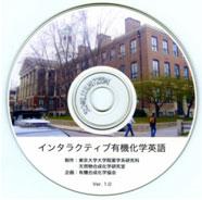 interactive-CD.jpg