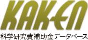 kaken_logo_home.jpg