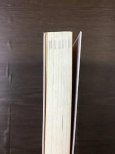 メルカリの出品用写真 本の側面 ページ部分
