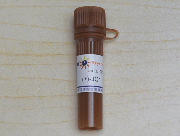 JQ1 (BRD4抑制劑) 5mg價格 885.00元/無 廠家:碧云天生物技術有限公司