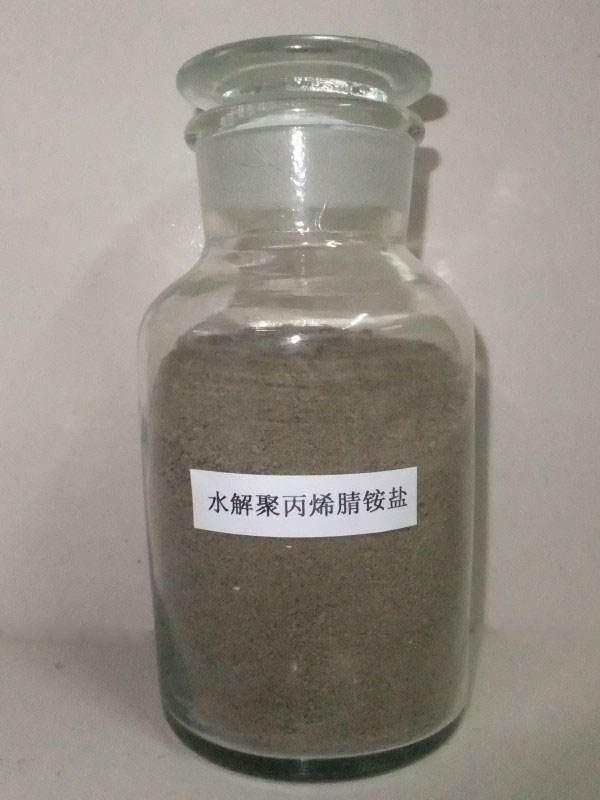 水解聚丙烯腈銨鹽價格 5000元/噸 廠家:濮陽市鑫源環保科技有限公司
