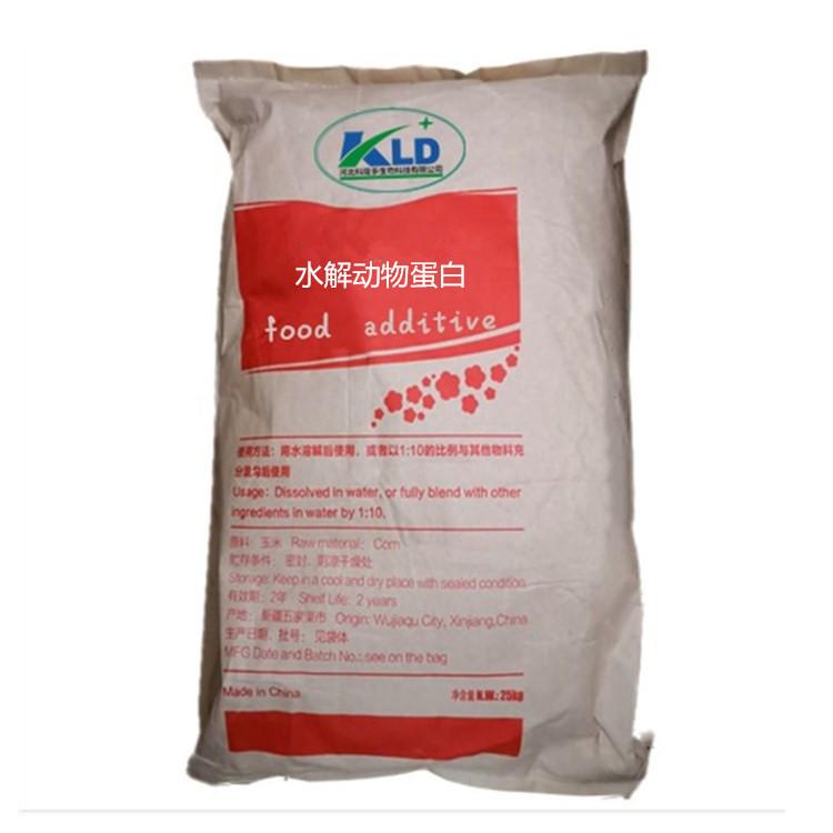 水解動物蛋白價格價格 40元/kg 廠家:河北創之源生物科技有限公司