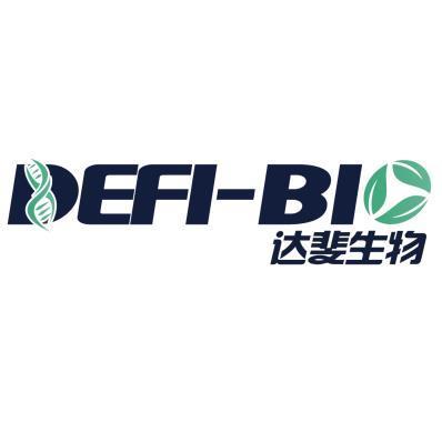 9-cis-Retinoic Acid價格 1544元/mg 廠家:青島達斐生物科技有限公司